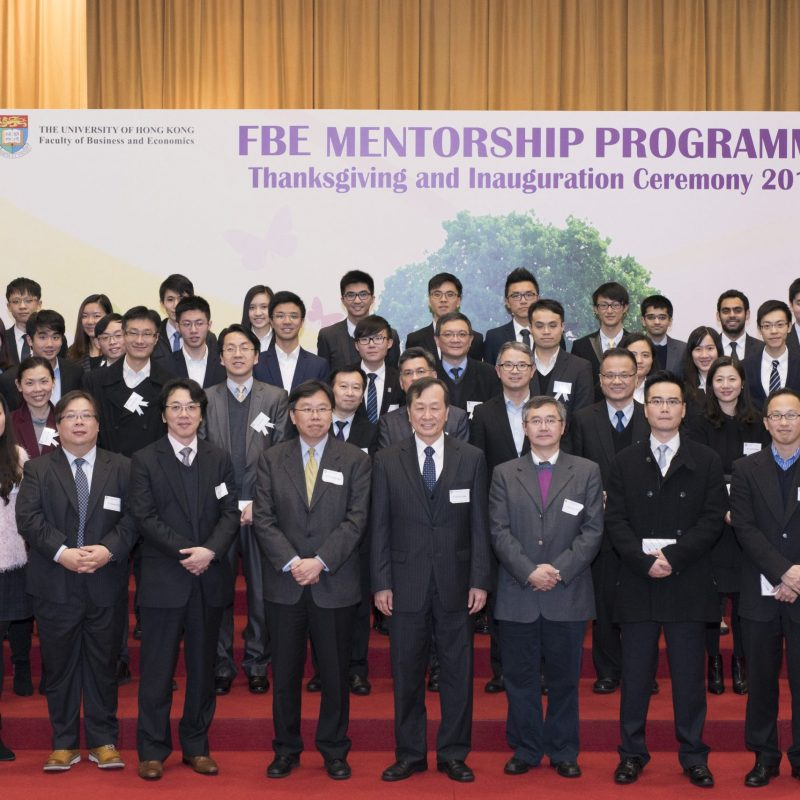 252160-2016Jan21_HKUFBE_MentorshipProg_0285