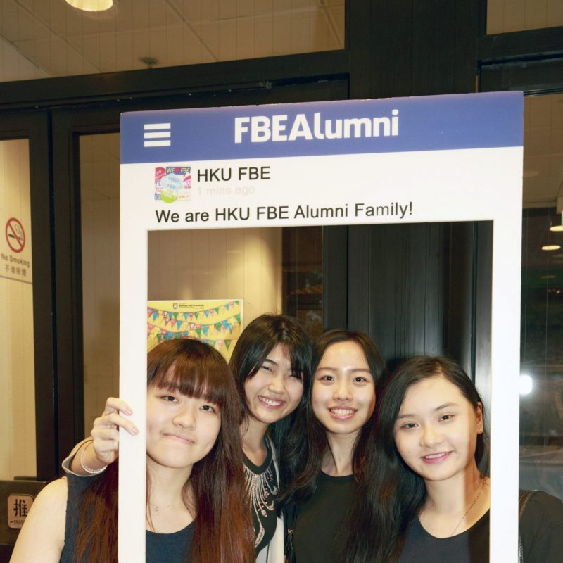 73019-3000px_2016Jun01_HKUFBE_AlumniParty_0071