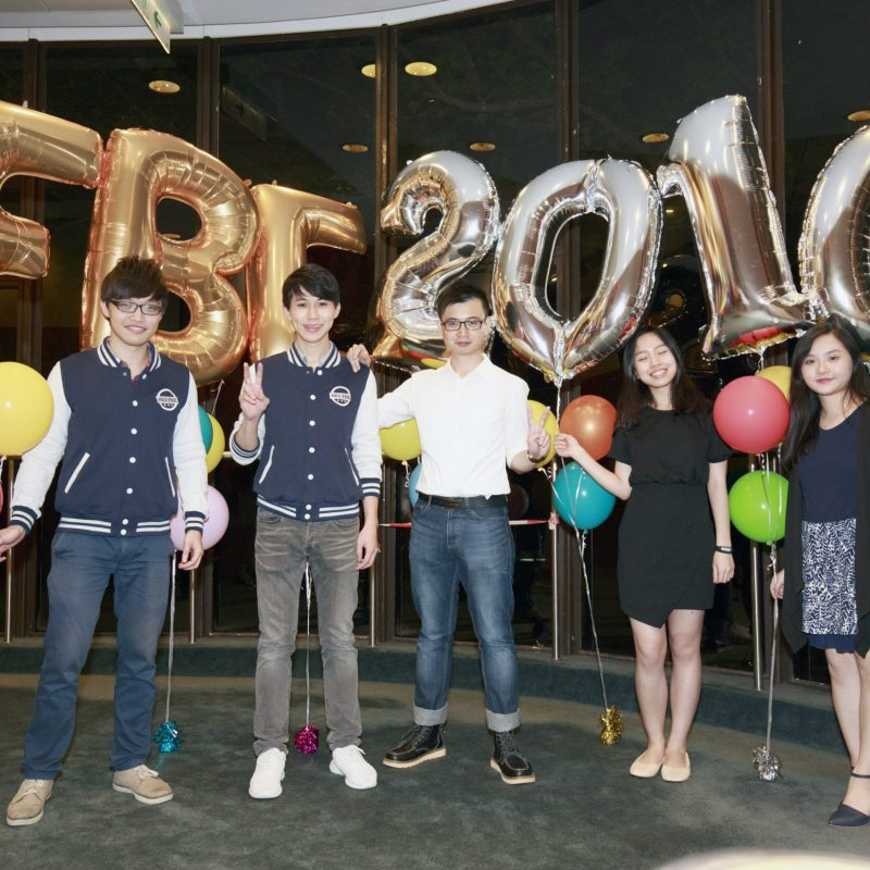 73019-3000px_2016Jun01_HKUFBE_AlumniParty_0265