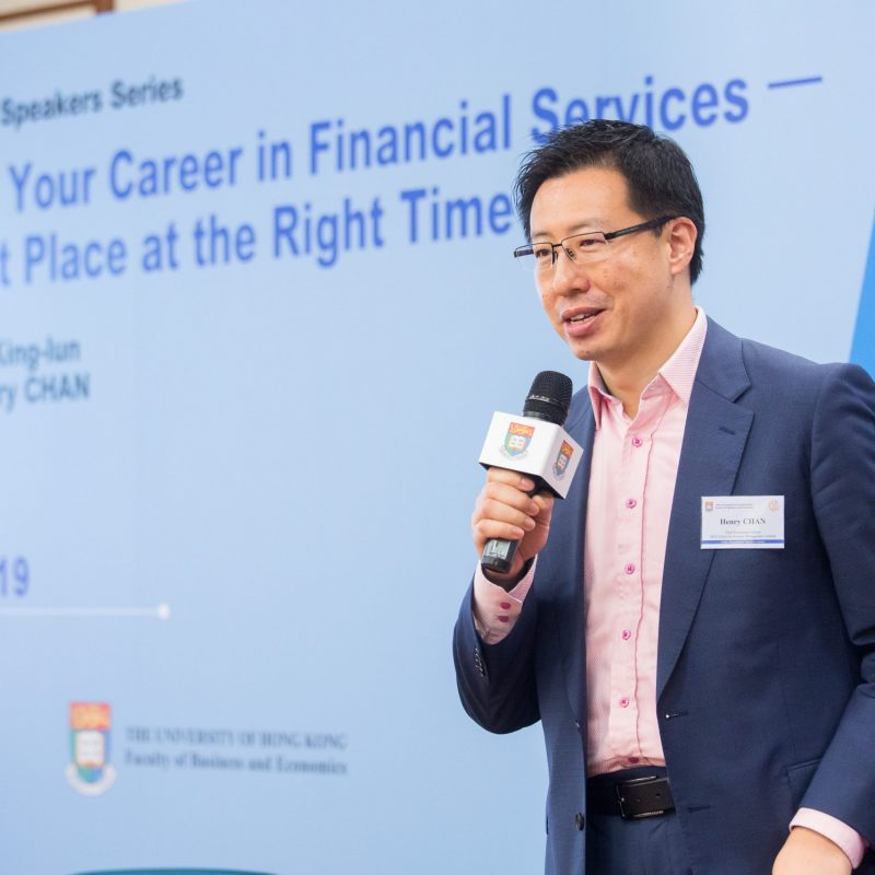 Financial services leaders share career advice to FBE students