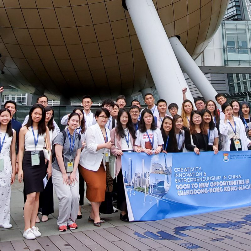 Creativity, Innovation and Entrepreneurship in China Summer Programme 2019