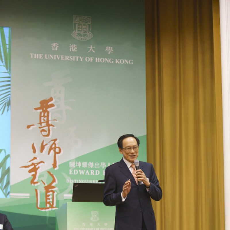3000px_2016Nov14_HKUFBE_EdwardChenLecture_0892