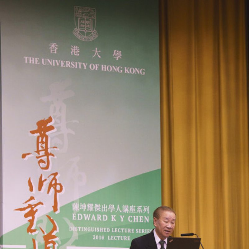 3000px_2016Nov14_HKUFBE_EdwardChenLecture_0594