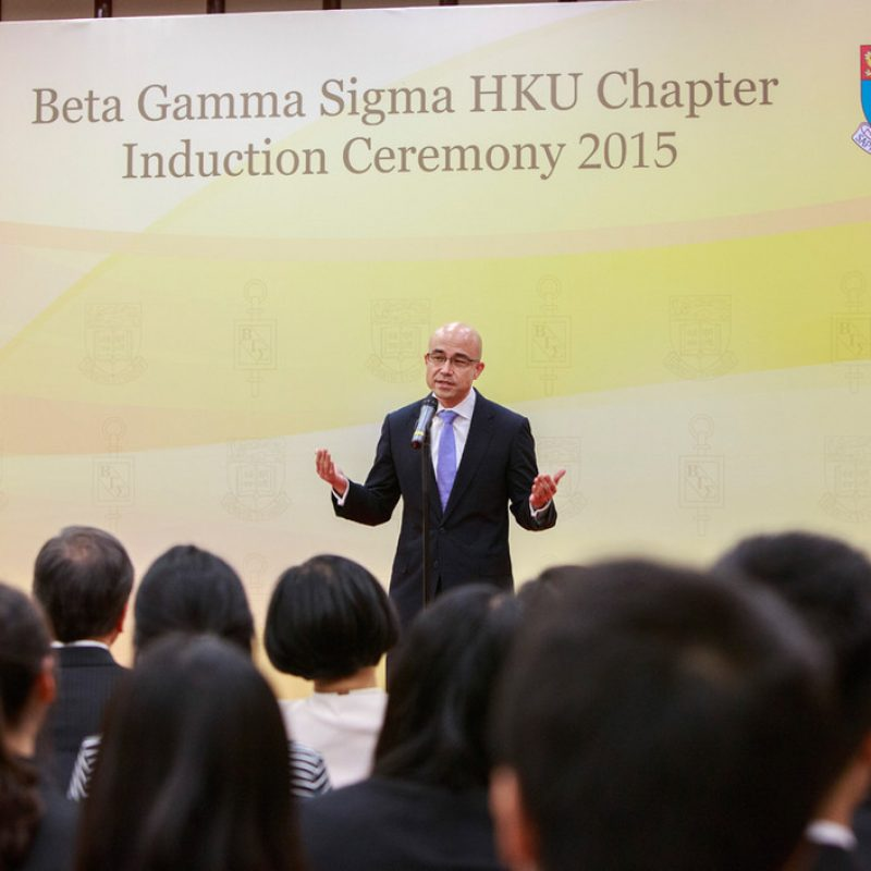 BGS HKU Chapter Induction Ceremony 2015
