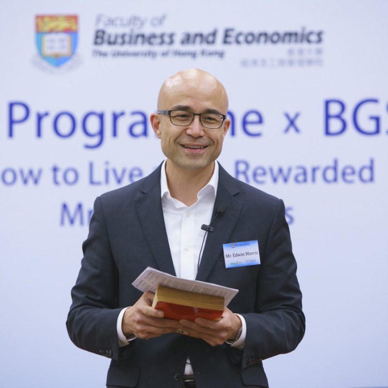 Mentorship Programme x BGS HKU Chapter Seminar by Mr. Edwin Morris