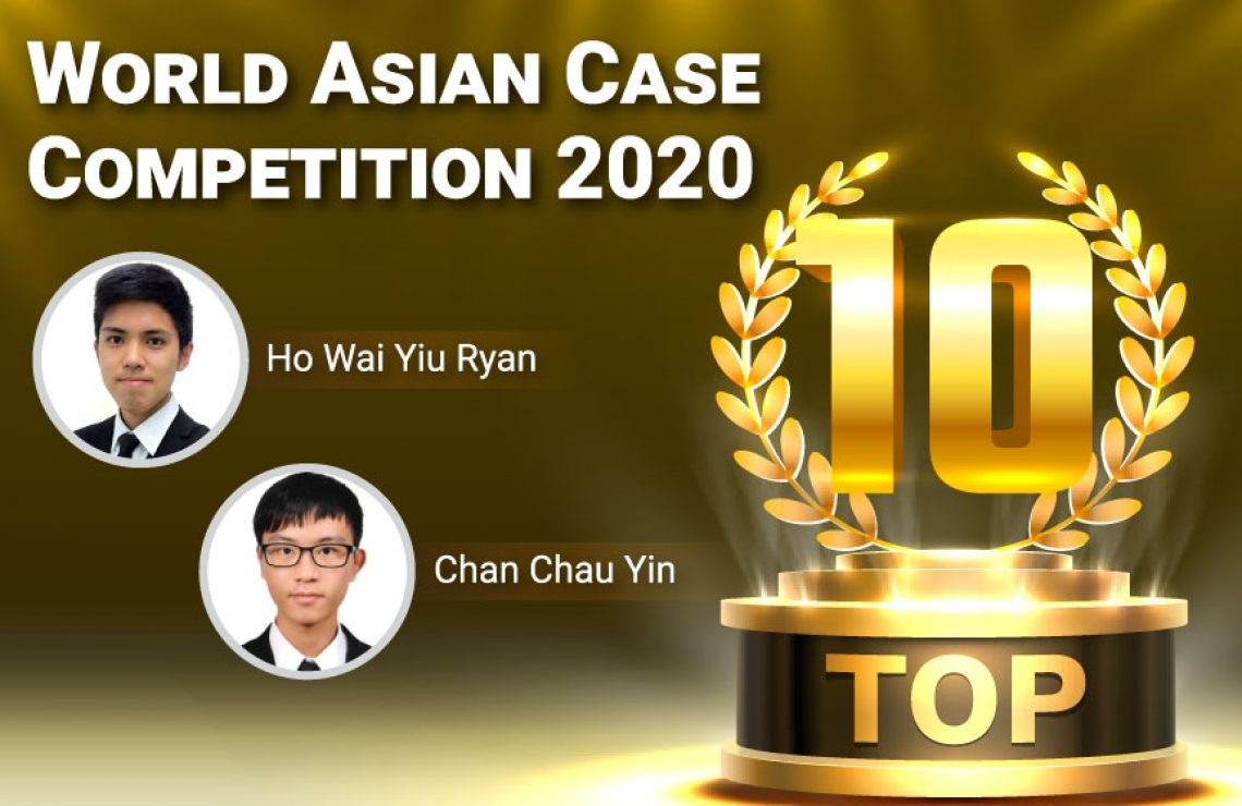 UG students win top 10 in World Asian Case Competition 2020