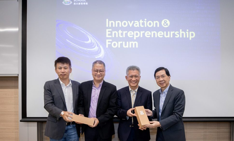 HKU Business School's Innovation and Entrepreneurship Forum Gathers Startup Founders to Nurture a Vibrant Startup Ecosystem
