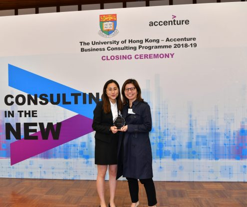 HKU-Accenture Business Consulting Programme 活動感言