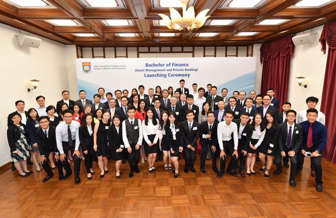HKU launches the First Undergraduate Programme in Asset Management and Private Banking in Asia