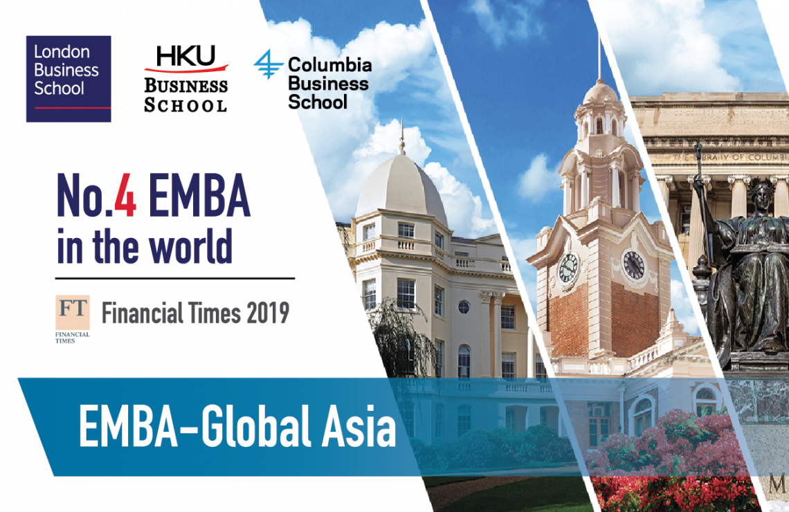 EMBA-Global Asia programme ranks Top 4 in the World by Financial Times