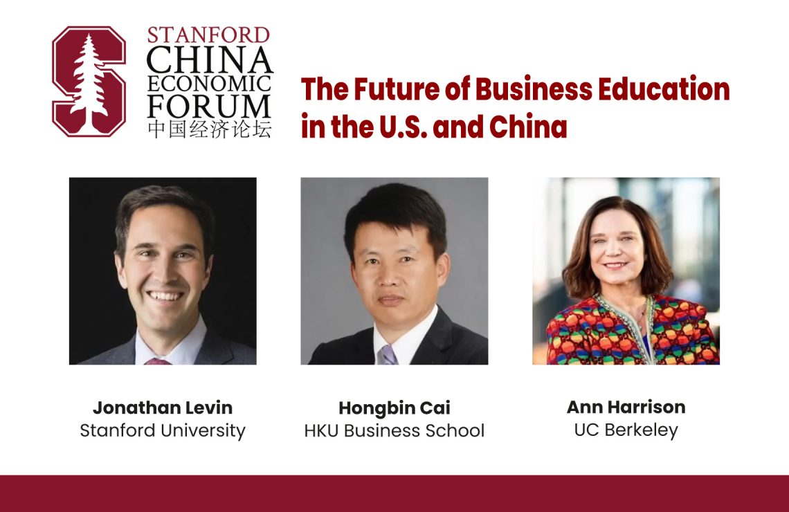 Deans from Top Business Schools Joined The Stanford China Economic Forum To Facilitate International Collaborations and Explore Education Trends