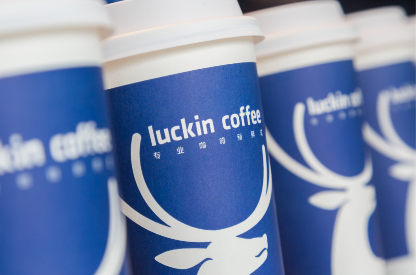 Case study of Luckin Coffee: reviewing directors' and officers' liability and protection