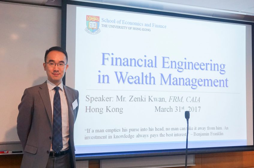 Professional Seminar: Financial Engineering in Wealth Management Industry