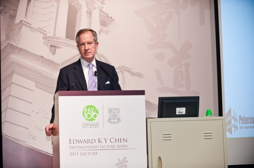 Edward K Y Chen Distinguished Lecture Series 2011