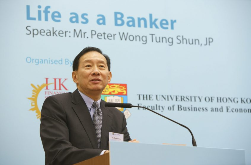 FSDC Practitioner Speakers Series – Life as a Banker