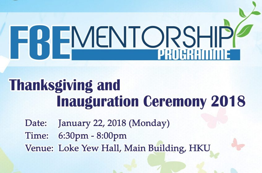 FBE Mentorship Programme - Thanksgiving and Inauguration Ceremony 2018