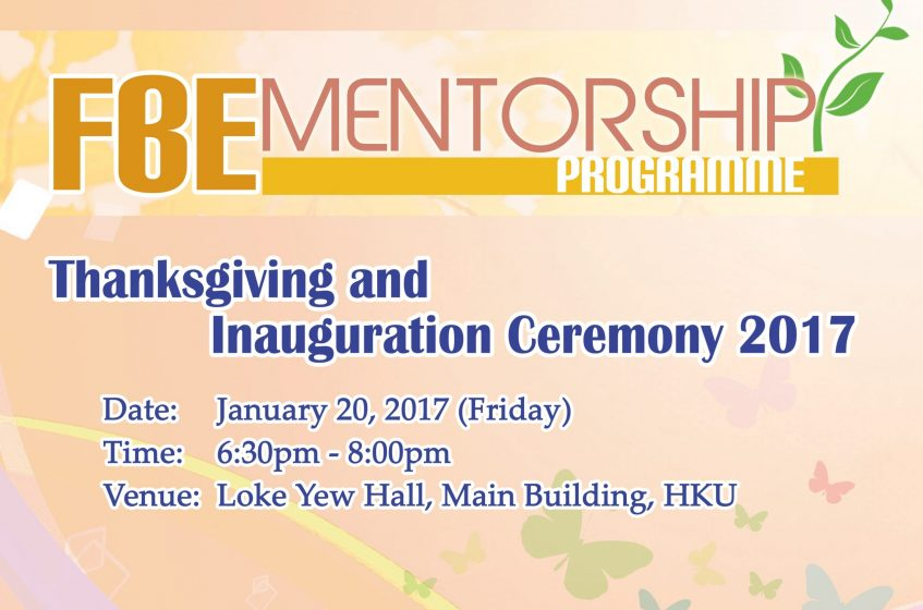 FBE Mentorship Programme - Thanksgiving and Inauguration Ceremony 2017