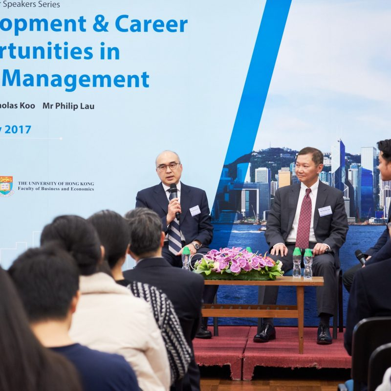 FSDC Practitioner Speakers Series: Development & Career Opportunities in Asset Management