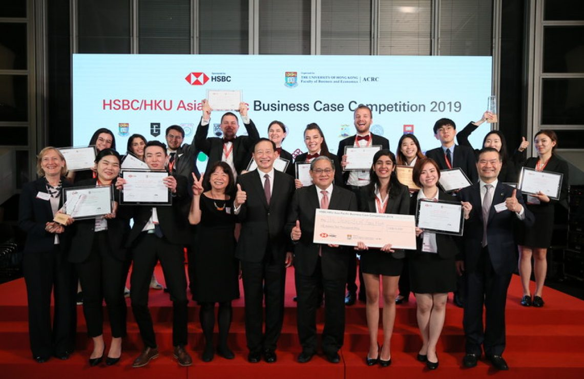 HKU won the Championship of the 12th HSBC/HKU Asia Pacific Business Case Competition